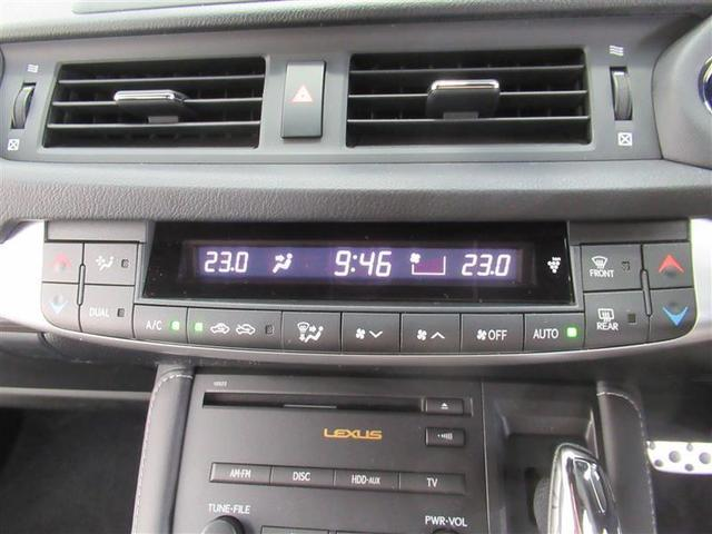 CT200h Fスポーツ フルセグ HDDナビ DVD再生 ミュージックプレイヤー接続可 バックカメラ ETC LEDヘッドランプ ワンオーナー(7枚目)