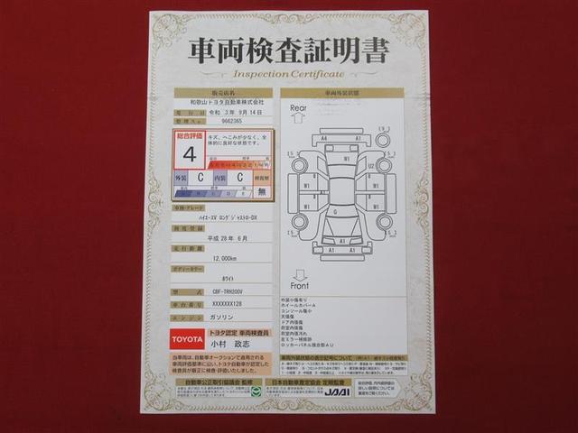 ロングジャストローDX 乗車定員6人(20枚目)
