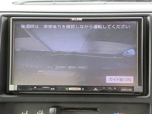 2T アルミバン ワンセグ メモリーナビ バックカメラ ETC アイドリングストップ ディーゼル(6枚目)