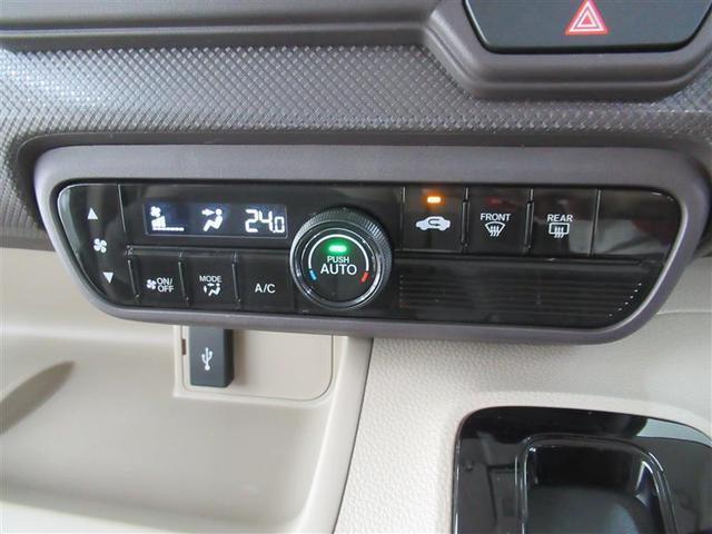 G・スロープホンダセンシング フルセグ メモリーナビ DVD再生 ミュージックプレイヤー接続可 バックカメラ 衝突被害軽減システム ETC LEDヘッドランプ アイドリングストップ(6枚目)