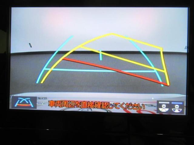 ハイブリッド ダブルバイビー フルセグ メモリーナビ ミュージックプレイヤー接続可 バックカメラ 衝突被害軽減システム ETC LEDヘッドランプ(6枚目)