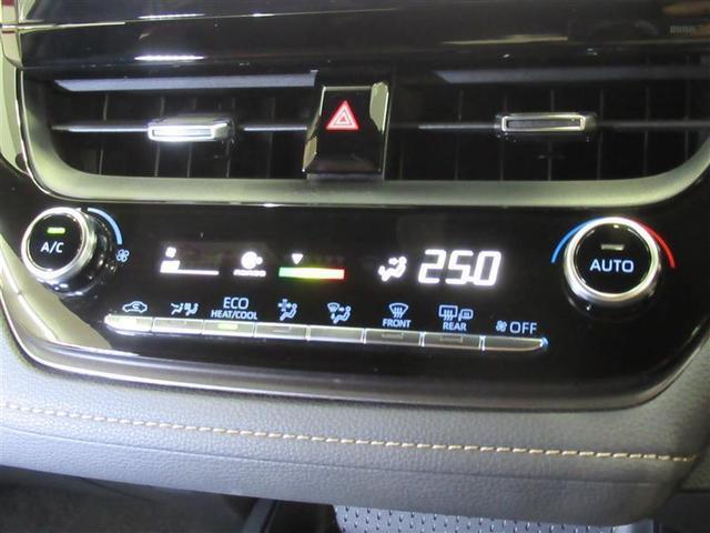 ハイブリッド ダブルバイビー フルセグ メモリーナビ ミュージックプレイヤー接続可 バックカメラ 衝突被害軽減システム ETC LEDヘッドランプ(7枚目)