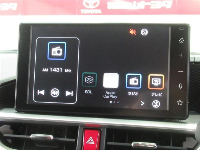 Z フルセグ ミュージックプレイヤー接続可 バックカメラ 衝突被害軽減システム ETC LEDヘッドランプ ワンオーナー アイドリングストップ(5枚目)