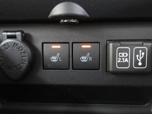 Z フルセグ ミュージックプレイヤー接続可 バックカメラ 衝突被害軽減システム ETC LEDヘッドランプ ワンオーナー アイドリングストップ(12枚目)