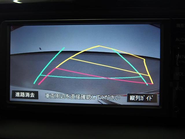 トヨタ エスクァイア Gi ブラックテーラード メモリーナビ