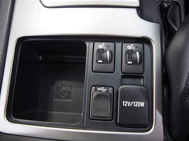 トヨタ ランドクルーザープラド TX Lパッケージ・G-フロンティア メモリーナビ
