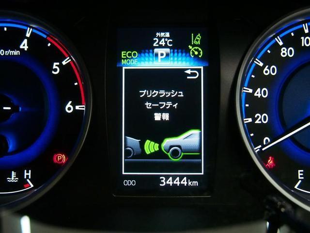 先進の安全装置のトヨタセーフティーセンス付きでドライブ快適!