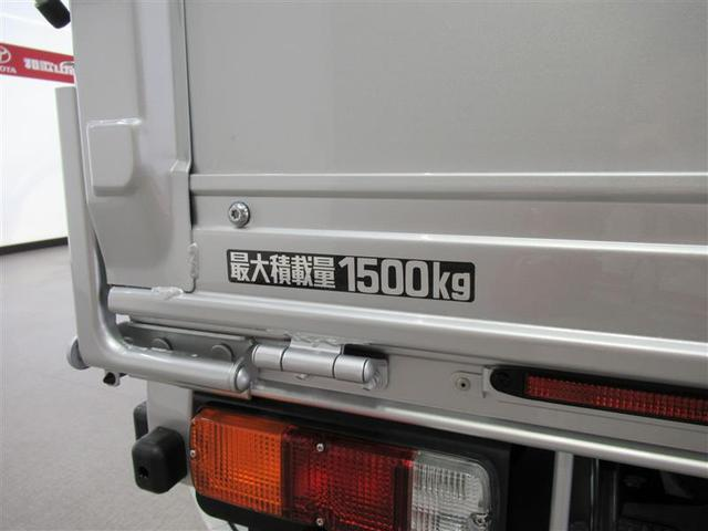 ロングフルジャストロー 登録済未使用車  ガソリン車(9枚目)