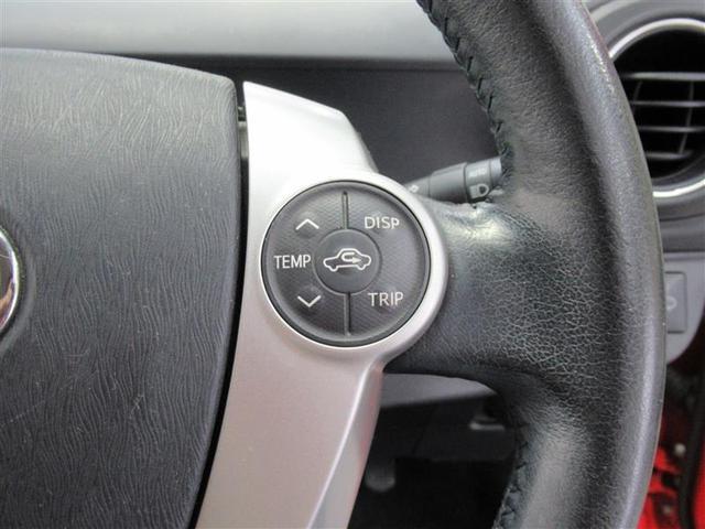 「トヨタ」「アクア」「コンパクトカー」「和歌山県」の中古車10