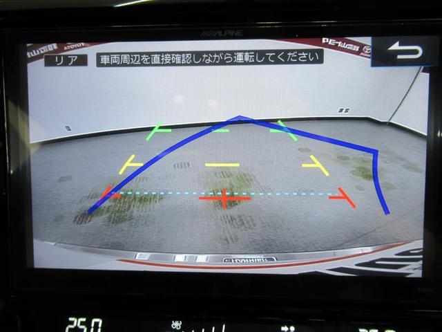 「トヨタ」「ハリアー」「SUV・クロカン」「和歌山県」の中古車6