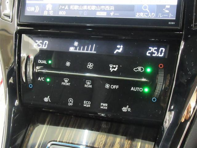 「トヨタ」「ハリアー」「SUV・クロカン」「和歌山県」の中古車7