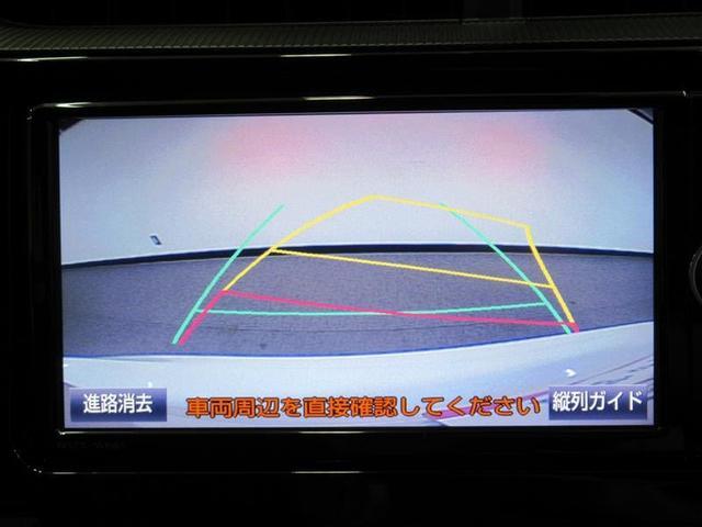 クロスオーバー T-Connectナビ バックモニター 純正アルミ LEDヘッドライト(7枚目)