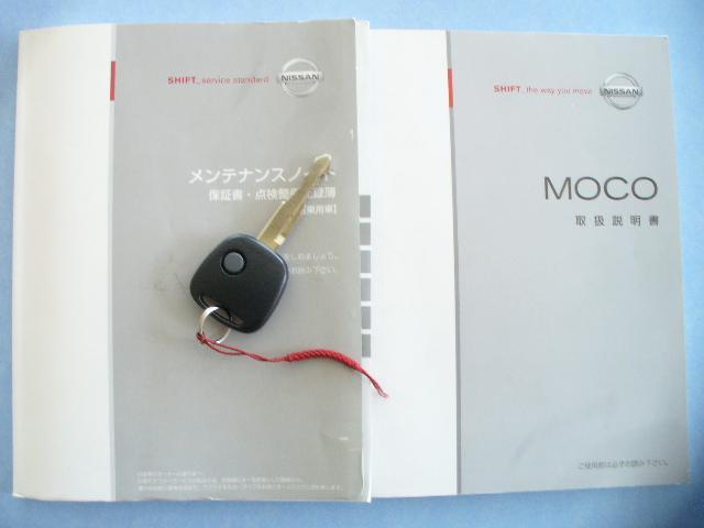 日産 モコ S ETC