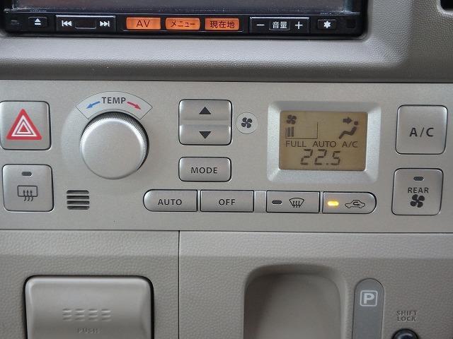 日産 NV100クリッパーリオ Gターボ ハイルーフ フルセグ付ナビ バックカメラ HID