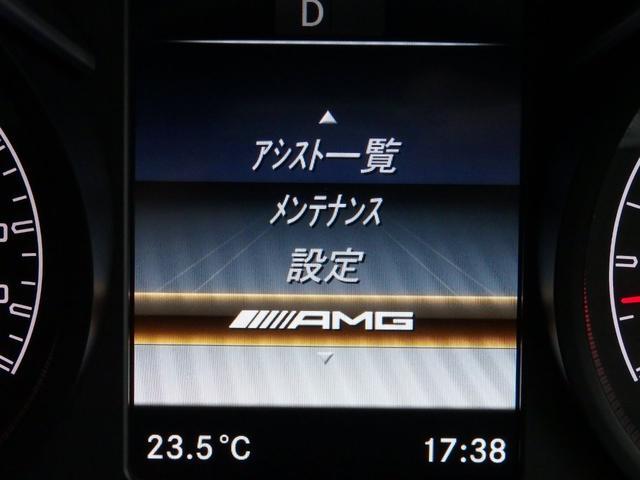 「その他」「Cクラス」「セダン」「大阪府」の中古車27