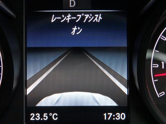 「その他」「Cクラス」「セダン」「大阪府」の中古車32