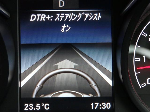 「その他」「Cクラス」「セダン」「大阪府」の中古車33