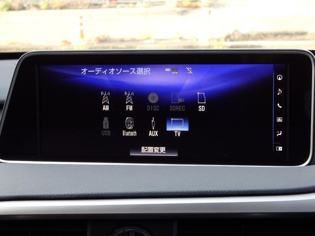 「レクサス」「RX」「SUV・クロカン」「大阪府」の中古車23