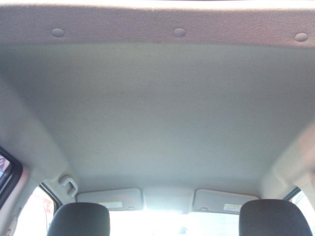 15RX タイプV 純正ナビ フルセグ ブルートゥース バックカメラ インテリジェントキー2個 プッシュスタート ETC 禁煙車(18枚目)