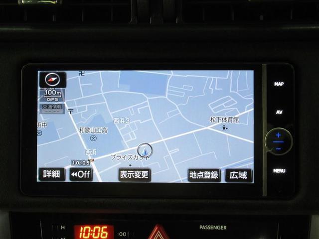 GTリミテッド 6速マニュアルミッション車 後期型 純正HDDナビ・DVD再生・Bluetooth  バックモニター ETC LEDヘッドライト シートヒーター トヨタ認定中古車 ロングラン保証(5枚目)