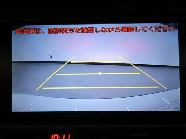 GTリミテッド 6速マニュアルミッション車 後期型 純正HDDナビ・DVD再生・Bluetooth  バックモニター ETC LEDヘッドライト シートヒーター トヨタ認定中古車 ロングラン保証(6枚目)