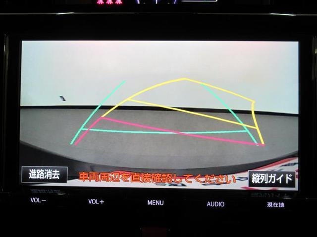 カスタムG S 衝突被害軽減ブレーキ 純正9インチナビ・Bluetooth・ETC・バックモニター シートヒーター プッシュスタート 両側電動スライドドア LEDヘッドランプ ウオークスルー ワンオーナー車(6枚目)