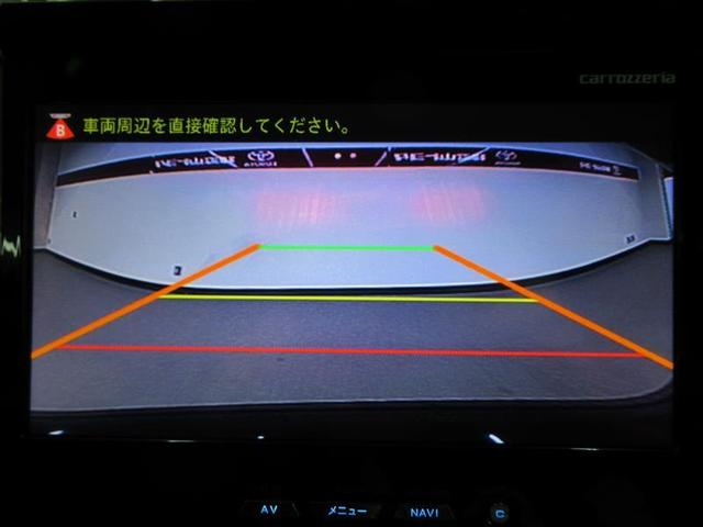 240G プレミアムLパッケージ 革シート サンルーフ フルセグ HDDナビ DVD再生 バックカメラ ETC ドラレコ HIDヘッドライト ワンオーナー(6枚目)