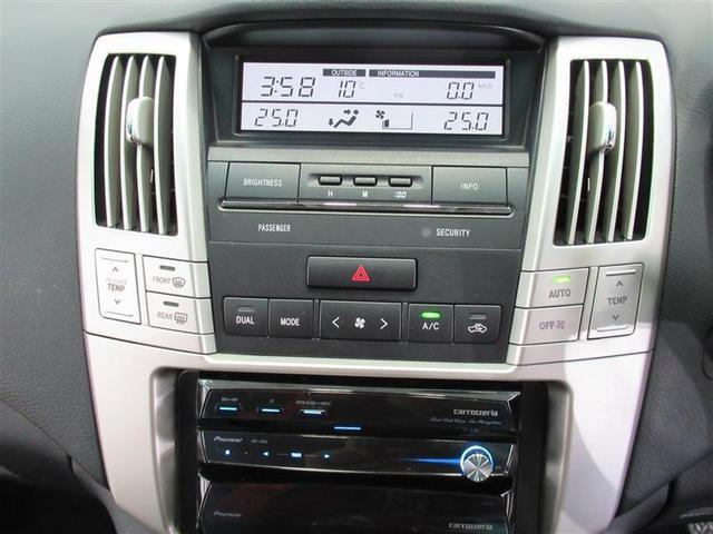 240G プレミアムLパッケージ 革シート サンルーフ フルセグ HDDナビ DVD再生 バックカメラ ETC ドラレコ HIDヘッドライト ワンオーナー(7枚目)
