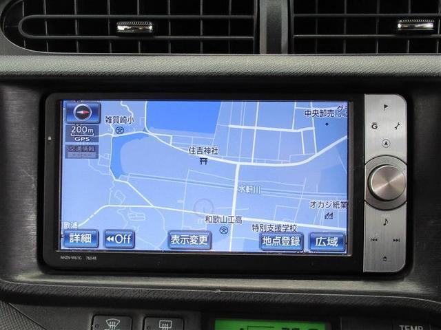G フルセグ HDDナビ DVD再生 バックカメラ ETC LEDヘッドランプ(5枚目)