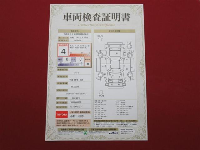 G フルセグ HDDナビ DVD再生 バックカメラ ETC LEDヘッドランプ(20枚目)