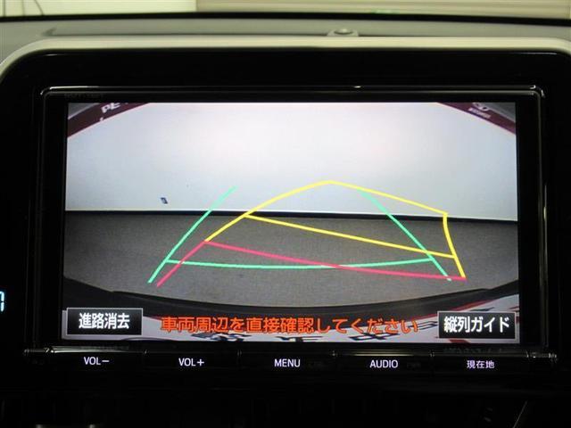G 革シート フルセグ DVD再生 バックカメラ 衝突被害軽減システム ETC LEDヘッドランプ ワンオーナー フルエアロ(6枚目)