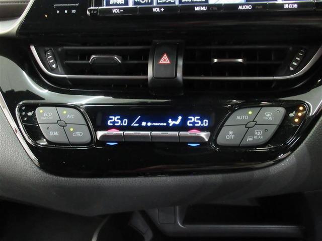 G 革シート フルセグ DVD再生 バックカメラ 衝突被害軽減システム ETC LEDヘッドランプ ワンオーナー フルエアロ(7枚目)