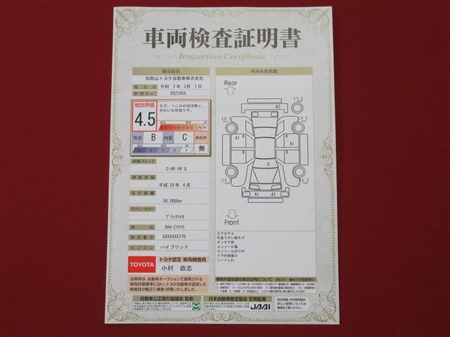 G 革シート フルセグ DVD再生 バックカメラ 衝突被害軽減システム ETC LEDヘッドランプ ワンオーナー フルエアロ(20枚目)
