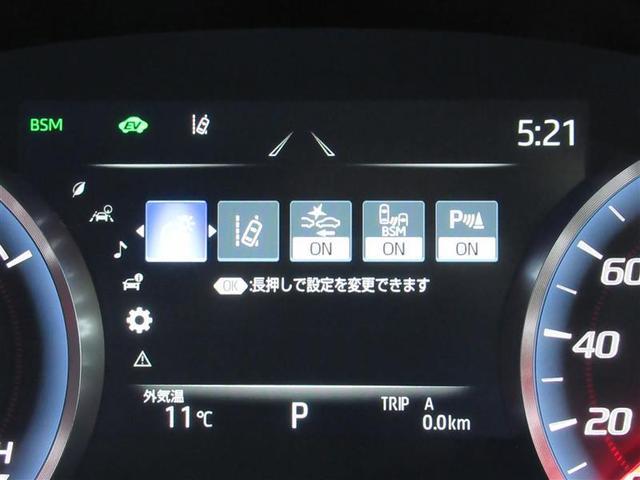 トヨタの安全運転支援システム「トヨタセーフティセンス」のプリクラッシュセーフティシステムは万が一の衝突を回避もしくは被害軽減してくれ安心感の向上に!