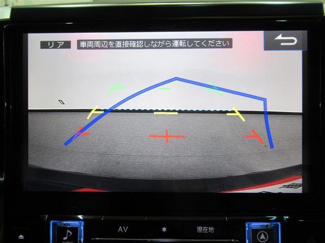 車庫入れの強い味方!大きめの自動車でも安心の、ナビ画面で進路予想が確認できるバックガイドモニターがついています