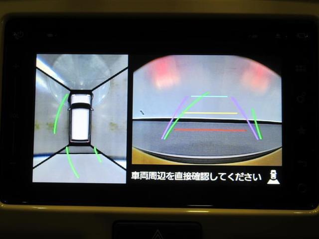 X ワンオーナー フルセグ メモリーナビ DVD再生 ミュージックプレイヤー接続可 バックカメラ 衝突被害軽減システム ETC HIDヘッドライト アイドリングストップ シートヒーター スマートキー(7枚目)
