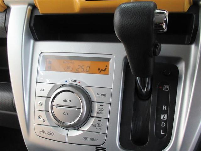 X ワンオーナー フルセグ メモリーナビ DVD再生 ミュージックプレイヤー接続可 バックカメラ 衝突被害軽減システム ETC HIDヘッドライト アイドリングストップ シートヒーター スマートキー(8枚目)
