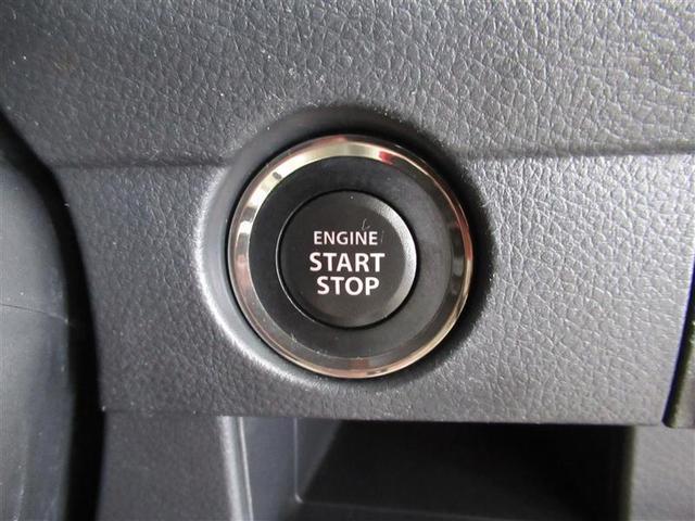 X ワンオーナー フルセグ メモリーナビ DVD再生 ミュージックプレイヤー接続可 バックカメラ 衝突被害軽減システム ETC HIDヘッドライト アイドリングストップ シートヒーター スマートキー(10枚目)