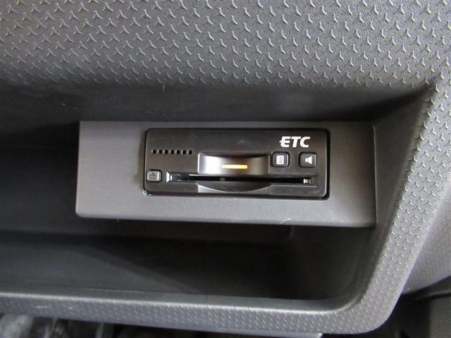 X ワンオーナー フルセグ メモリーナビ DVD再生 ミュージックプレイヤー接続可 バックカメラ 衝突被害軽減システム ETC HIDヘッドライト アイドリングストップ シートヒーター スマートキー(12枚目)