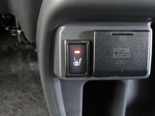 X ワンオーナー フルセグ メモリーナビ DVD再生 ミュージックプレイヤー接続可 バックカメラ 衝突被害軽減システム ETC HIDヘッドライト アイドリングストップ シートヒーター スマートキー(13枚目)