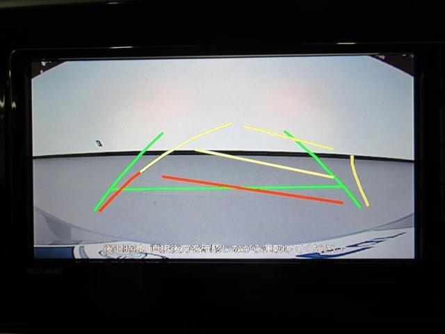 Gメイクアップ SAIII フルセグ メモリーナビ DVD再生 ミュージックプレイヤー接続可 バックカメラ 衝突被害軽減システム ETC ドラレコ 両側電動スライド LEDヘッドランプ ワンオーナー アイドリングストップ(7枚目)