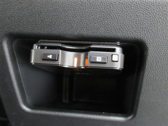 Gメイクアップ SAIII フルセグ メモリーナビ DVD再生 ミュージックプレイヤー接続可 バックカメラ 衝突被害軽減システム ETC ドラレコ 両側電動スライド LEDヘッドランプ ワンオーナー アイドリングストップ(12枚目)