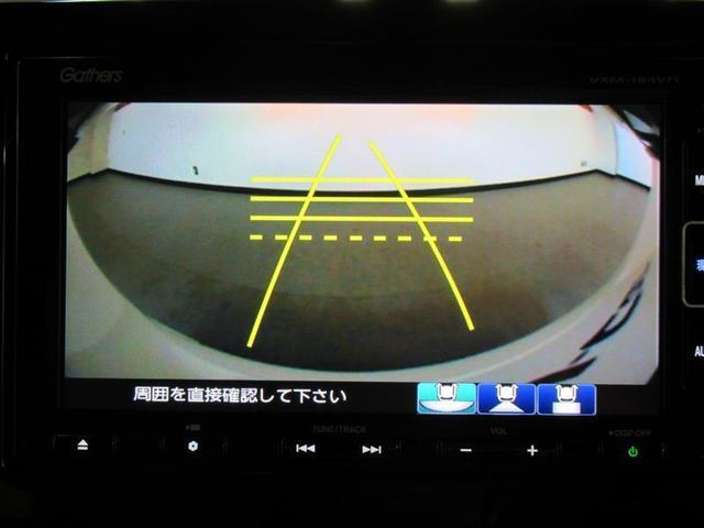 G・Lターボホンダセンシング フルセグTV メモリーナビ DVD再生 ミュージックプレイヤー接続可 バックカメラ 衝突被害軽減システム ETC ドラレコ 両側電動スライド LEDヘッドランプ アイドリングストップ(7枚目)
