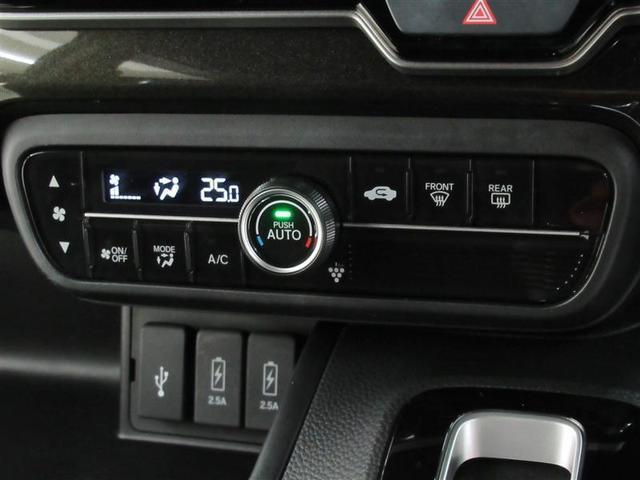 G・Lターボホンダセンシング フルセグTV メモリーナビ DVD再生 ミュージックプレイヤー接続可 バックカメラ 衝突被害軽減システム ETC ドラレコ 両側電動スライド LEDヘッドランプ アイドリングストップ(8枚目)