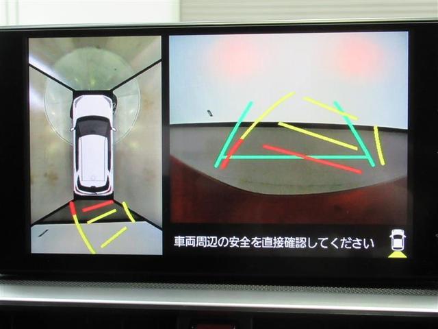 自動車を真上から見下ろした画像を表示できるパノラミックビューモニターは駐車時の強い味方で安心感も更に向上!