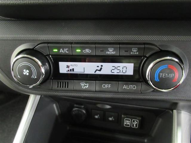 エアコンは温度設定のみ行えば面倒な操作が不要のフルオートタイプ!しかも温度設定がダイヤル式なのでスムーズに操作出来ます!