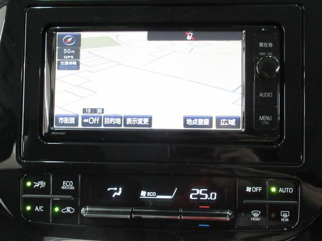 フルセグTVやDVDも視聴できるトヨタ純正SDナビ!オーディオ機能も充実でBluetoothやCDをSDカードに直接録音できるリッピング機能などロングドライブが楽しくなります!