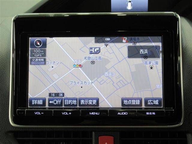 トヨタ純正9インチナビ!フルセグTVやDVDも視聴できるSDナビ!オーディオ機能も充実でBluetoothやCDをSDカードに直接録音できるリッピング機能などロングドライブが楽しくなります!
