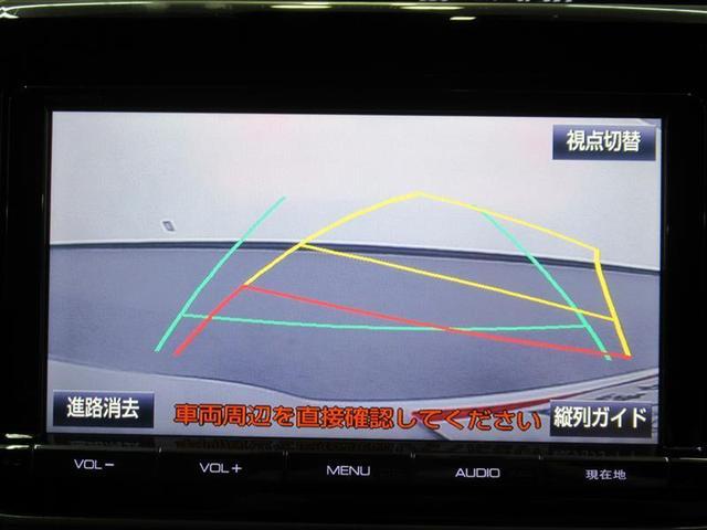 車庫入れの強い味方!大きめの自動車でも安心の、ナビ画面で進路予想が確認できるバックガイドモニターがついています!