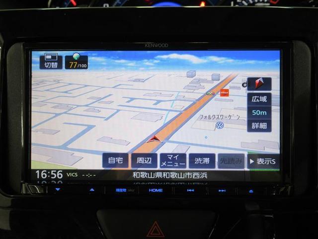 カスタムRS トップエディションSAIII フルセグ メモリーナビ DVD再生 ミュージックプレイヤー接続可 バックカメラ 衝突被害軽減システム ETC 両側電動スライド LEDヘッドランプ アイドリングストップ(6枚目)